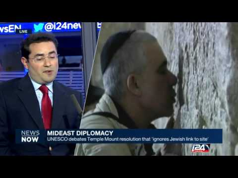 UNESCO to deny Jewish ties to Jerusalem — Hillel Neuer on i24 News