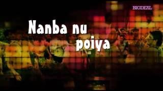 Naptu song- danger la Kai kuduthu helping pana NATPU status song