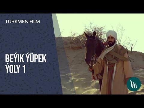 Türkmen Film - Beýik ýüpek ýoly | 1-nji Bölümi (dowamy Bar)
