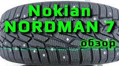 Nokian NORDMAN 7 /// Обзор