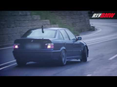 Initial D - Stage Europe