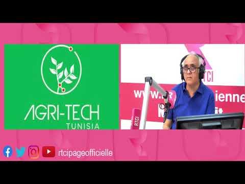 """Présentation du projet """"Agri-tech Tunisia"""" sur Radio Tunis Chaine Internationale"""