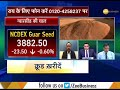 Commodities Live: Know how to trade in commodity market, July 03 , 2018