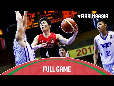 Chinese Taipei v Japan - Full Game - Quarter Final - 2016 FIBA Asia U18 Championship