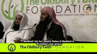 Madkhali lafz aur Sheikh Rabee Al Madkhaliki Muhabbat mein ghuloo By Shk Tauseef Ur Rehman