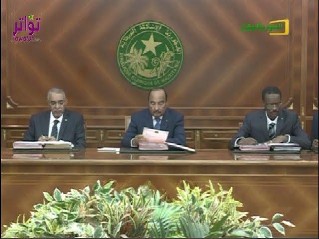 نص بيان مجلس الوزراء 11.01.2018 - قناة الموريتانية