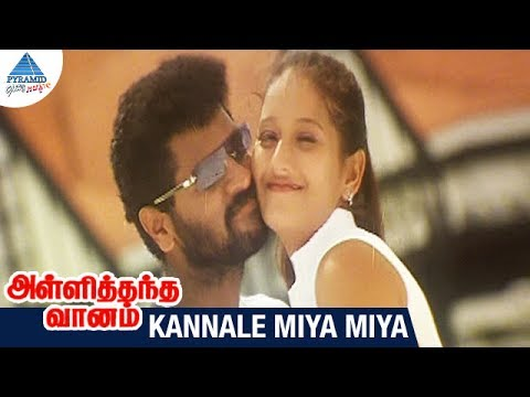 Alli Thandha Vaanam Movie Songs  Kannale Miya Miya  songs  Prabhu Deva  Laila  Vidyasagar