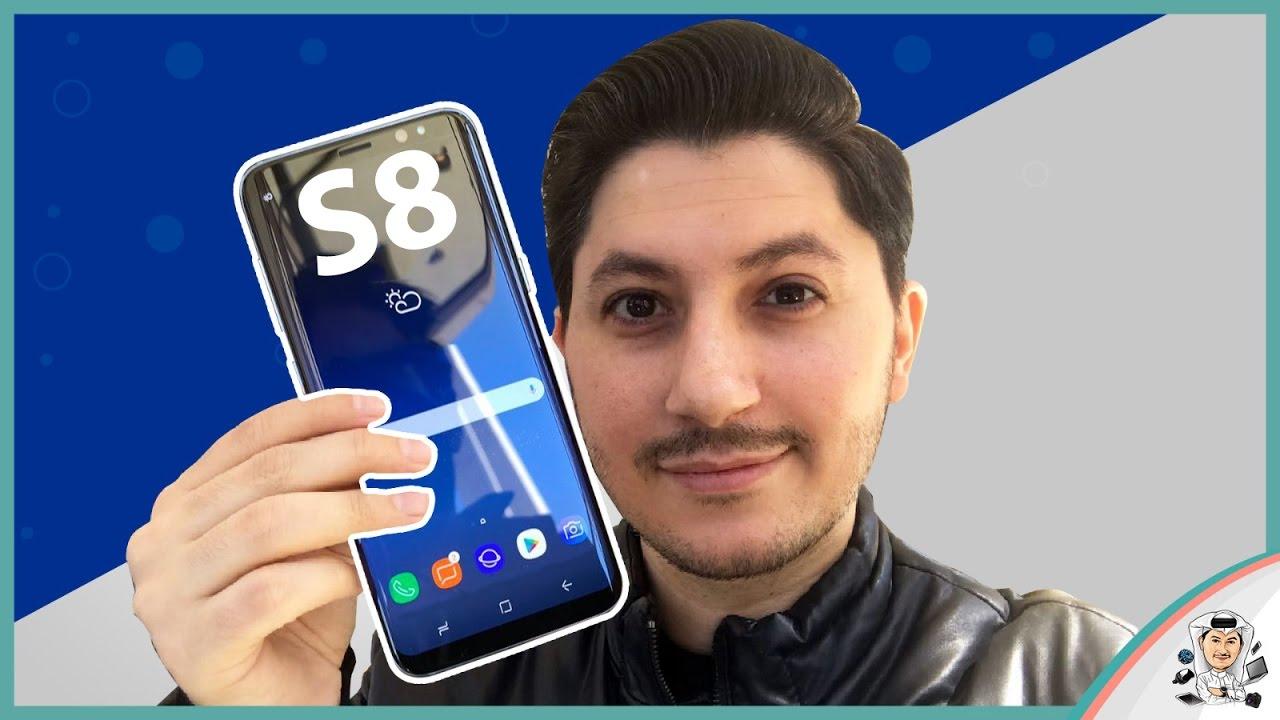 06bf852ba جالكسي اس 8 واس 8 بلس نظرة اولى Galaxy S8 و S8 Plus - YouTube