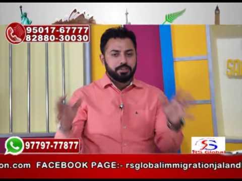Visa consultant in punjab jalandhar