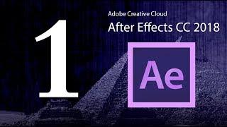 #1 التعرف على البرنامج ::كورس تعلم برنامج الافتر ايفكت :: Adobe After Effects CC 2015