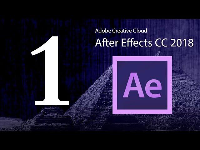 كورس تعلم برنامج ادوبي أفتر ايفكت :: Adobe After Effects CC