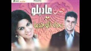 Cheb Adilo Tazi vs Rajaa El Oujdia 2011