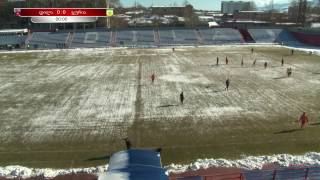 Dila Gori vs Lanchkhuti full match