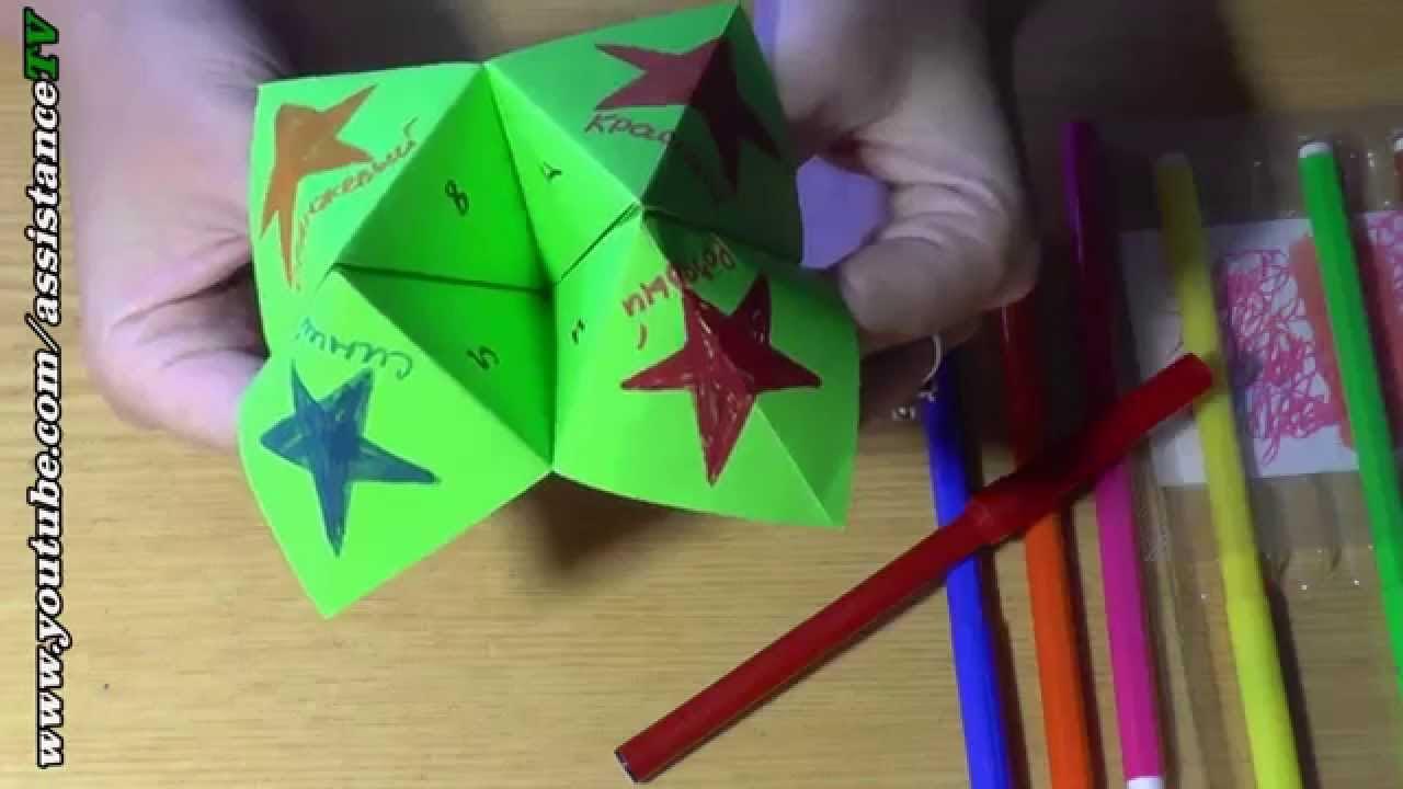 схема оригами парашут