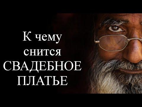 К чему снится кровь. Сонник Нотсрадамуса. Толкование снов.из YouTube · Длительность: 54 с