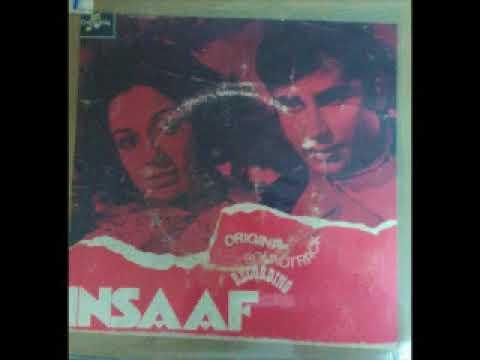 Kishore and Lata_Dil Liya (Insaaf; 1974; Laxmi Pyare, Anand Bakshi)