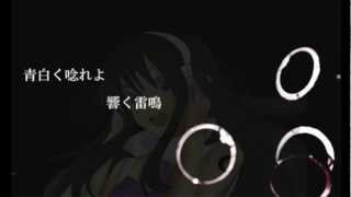 ust: masao illust by me video not by me. This is mio singing jitter...