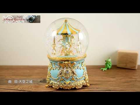 Sweet Garden, 蒂芬尼藍鍍金 傘蓋遊樂馬音樂水晶球 水球音樂盒 曲目天空之城