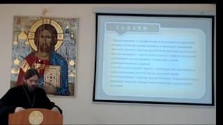 2017-06-22 — Прямая трансляция защиты курсовых работ (Хабаровская семинария, очная форма обучения)