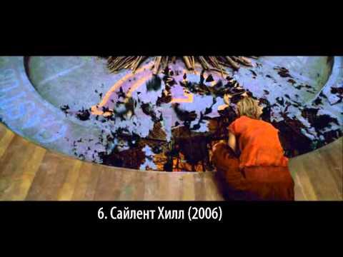 10 лучших фильмов по компьютерным играм