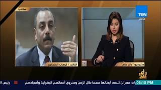 «تشريعية النواب»: القوى المعادية تسعى إلى «تكسير» فرحة الشعب بأي تنمية (فيديو) | المصري اليوم