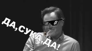 Брайан Крэнстон на Комиконе (рус.озвучка)