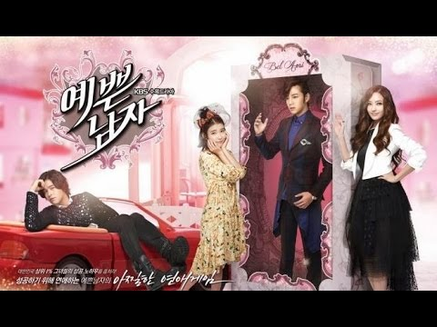 Pretty Man OST