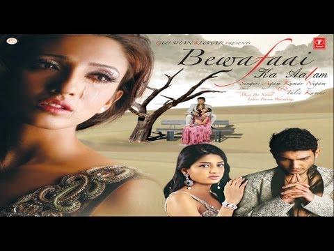Milun Kya Juda Reh Rahe Hain (Full Song) - Sad Indian Songs Agam Kumar Nigam