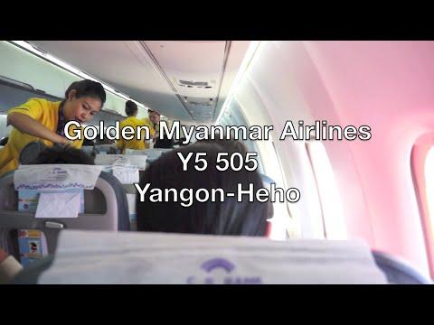 Golden Myanmar Airlines ATR 72-600 Flight Report: Y5 505 Yangon to Heho
