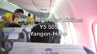 Golden Myanmar Airlines ATR 72-600 Flight Report: Y5 505 Yangon to Heho
