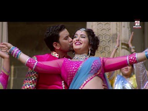 Aawa Aey Saiyan | Beta | Bhojpuri Movie Song | Dinesh Lal Yadav