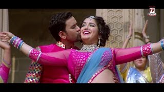 aawa aey saiyan   beta   bhojpuri movie song   dinesh lal yadav nirahua aamrapali