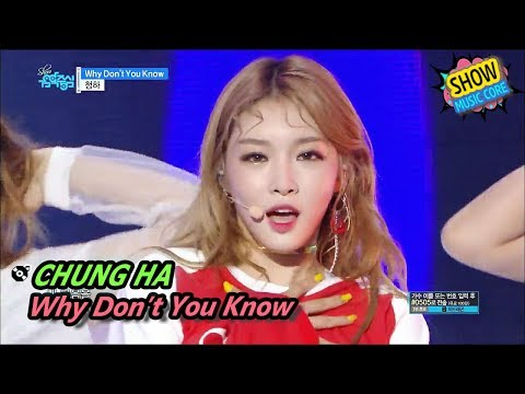 [HOT] CHUNG HA - Why Don't You Know, 청하 - Why Don't You Know Show Music core 20170624