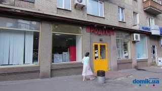 Чигорина, 61 Киев видео обзор(, 2014-09-21T12:42:46.000Z)