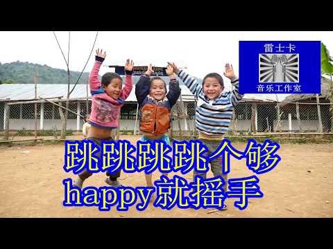 HD 官方完整版 MV 我是个潇洒的歌手 by 周子安 Official Music Video