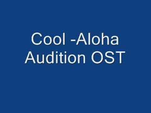 cool - aloha