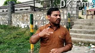 Kishtwar Chowgan ground kii khasta Haalat .aawam Parashan by DK Sharma