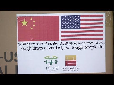 Chinese company donates COVID-19 supplies to Ohio