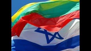 KRETINGA HIGHSCHOOL 4 feb. 2015  from  ISRAEL with LOVE