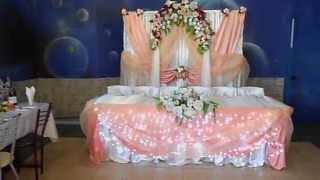 Оформление свадьбы.Стол и фон для молодых.