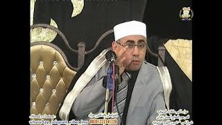 NEW | Heart Touching beautiful and Amazing Quran Recitation by By Eygption Qari Dr Harak