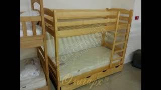Детские двухъярусные кровати из дерева от производителя