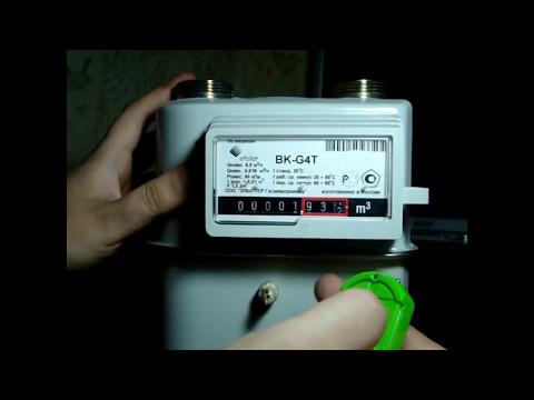 на каких газовых счетчиков стоит антимагнит уже