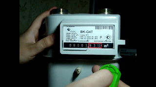 Газовый счетчик с пультом