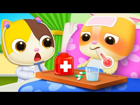 I dont Like Medicine | Doctor Cartoon | Boo Boo Song | Kids Songs | Baby Cartoon | BabyBus