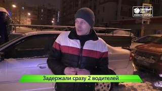 """""""Город"""" выпуск 06.02.2019"""