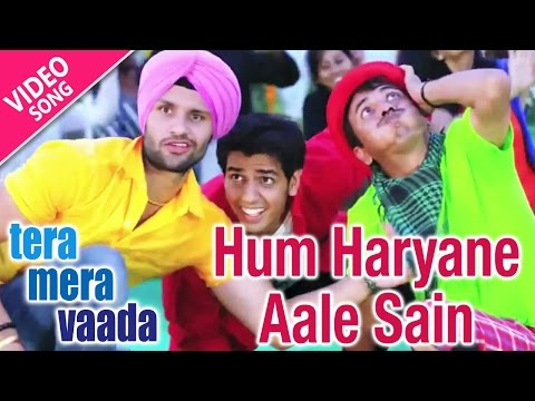 Hum Haryane Aale Sain | Full Song | Tera Mera Vaada | Video | Yellow Music