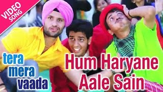 hum haryane aale sain full song tera mera vaada video yellow music