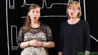 Альбина Смирнова и Наталья Верга - Колыбельная кошки (слова и музыка Петра Тумаркина)