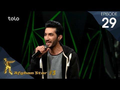 اعلان نتایج ۴ بهترین - فصل سیزدهم ستاره افغان / Top 4 Elimination - Afghan Star S13 - Episode 29
